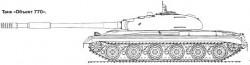 Опытный танк «Объект 770»