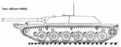 Опытный танк «Объект 906Б»