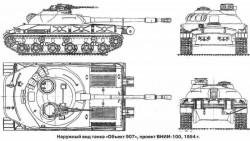Опытный средний танк «Объект 907»