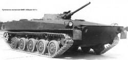 Опытная боевая машина пехоты «Объект 911»