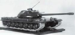Опытный танк «Объект 777»