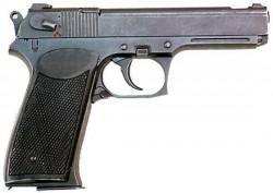 Пистолет ОЦ-23 Дротик
