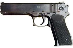 Пистолет ОЦ-33 Пернач