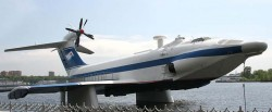 Транспортно-десантный экраноплан «Орлёнок»