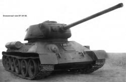 Опытный огнемётный танк ОТ-34-85