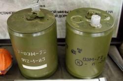 Противопехотная мина ОЗМ-72