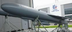Противокорабельный ракетный комплекс П-120 «Малахит»