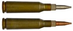 5,45x39 подводно-надводный патрон ПСП-УД и ПСП-У