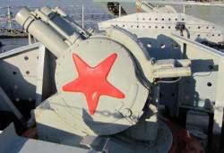 Корабельный комплекс постановки ложных целей ПК-2