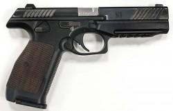 Пистолет ПЛ-14