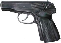 Пистолеты ПММ-12 и ПММ