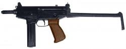 Опытный пистолет-пулемёт Драгунова ПП-71