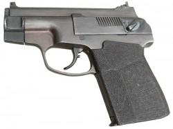 Пистолет ПСС Вул