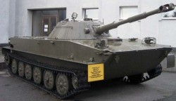 Опытный плавающий танк «Объект 740»