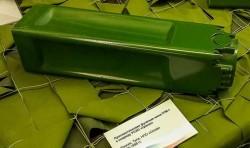 Противотанковая мина ПТМ-1Г