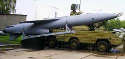 Крылатая ракета С-5