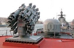 Реактивно-бомбомётная установка РБУ-6000 «Смерч-2»