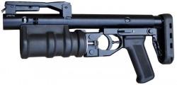 Ручной гранатомет РГМ-40 «Кастет»