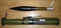 Ручной противотанковый гранатомет 6Г19 РПГ-26 Аглень