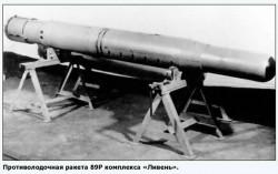 Ракетный противолодочный комплекс К89Р РПК-5 «Ливень»