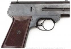 Бесшумный пистолет С-4М «Гроза»