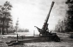 305-мм гаубица С-73