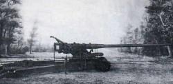210-мм пушка С-72