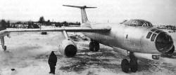 Опытный бомбардировщик «150»
