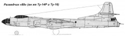 Разведчик «89» Ту-16