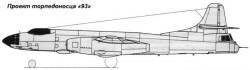 Торпедоносец-бомбардировщик «93»