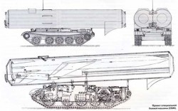 Опытная боевая машина СБМ «Объект 560»