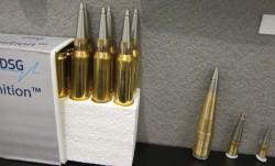 Амфибийный мультисредный боеприпас