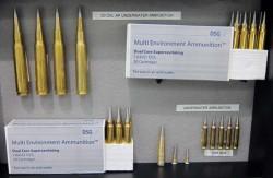 Амфибийный мультисредный боеприпас для тактических операций