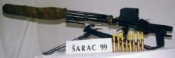 Опытная снайперская винтовка Sharac-99