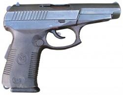 Пистолет СР-1, РГ-055, Гюрза, Гранит