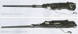 авиационная пушка АО-7 (ТКБ-513)