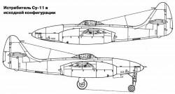 Опытные истребители Су-11
