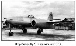 Опытный истребитель «ЛК» / Су-11