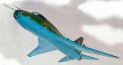 Опытный истребитель-бомбардировщик Су-17М5