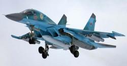 Фронтовой бомбардировщик Су-32