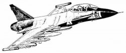 Проект ударного самолёта Су-37