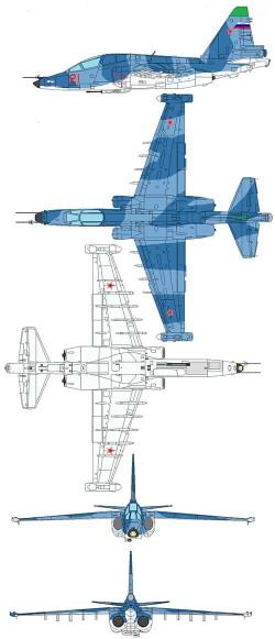 Штурмовик Су-39 / Су-25ТМ