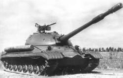 Тяжелый танк Т-10М «Объект 272»