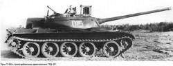 Опытный танк Т-54 с газотурбинным двигателем ГТД-3Т