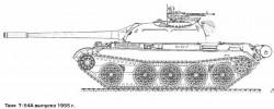 Средний танк Т-54А