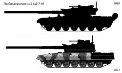 Опытный танк Т-95 «Объект 195»