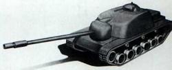 Проект тяжёлого танка T110