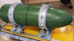 Ядерная торпеда Т-5 «53-58»