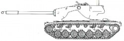 Опытный тяжёлый танк T58