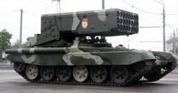 Тяжелая огнемётная система ТОС-1А «Солнцепек»